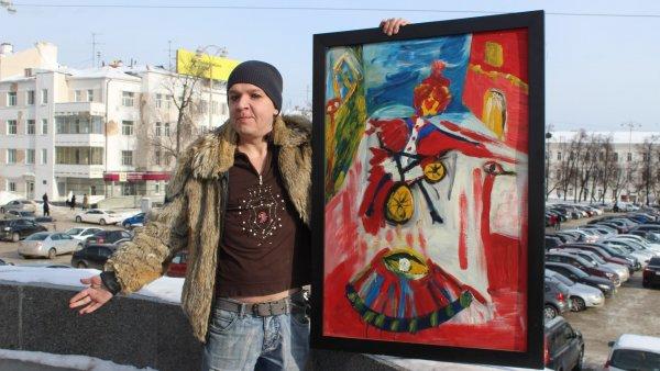 Уральский эпатажный художник-колдун ищет члены для написания картины