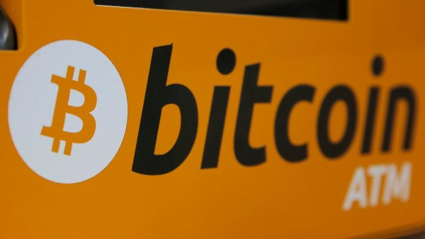 Первый банкомат для биткоинов установлен в Амстердаме