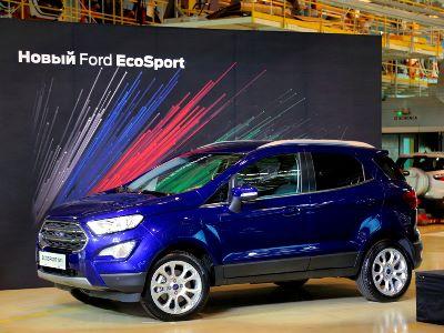 В России запустили сборку обновлённого Ford EcoSport