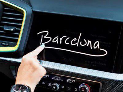 Audi опубликовала первый тизер нового A1