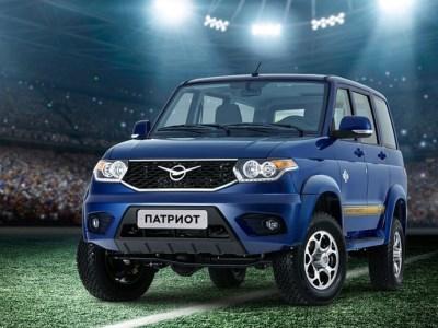 «УАЗ» запустил в продажу футбольный Patriot