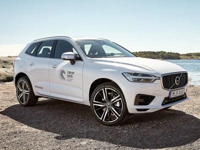 Volvo будет делать автомобили из переработанного пластика