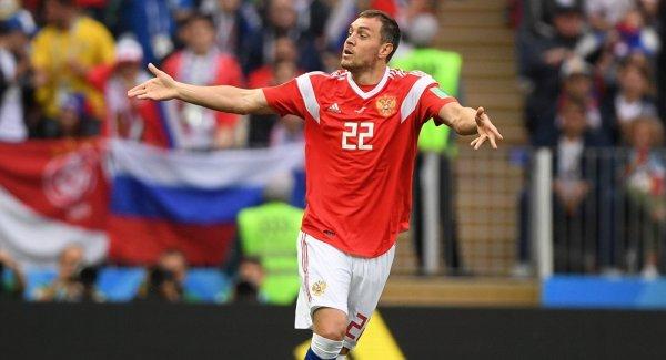 Дзюба: Сборная России должна умереть на футбольном поле в матче с Испанией