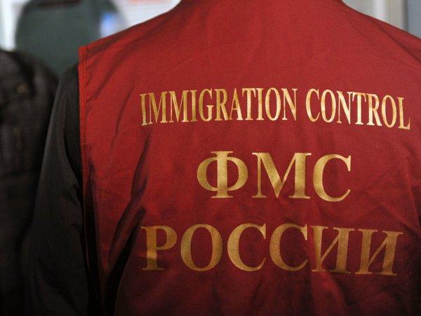 Россиян под угрозой штрафа обязали следить за приглашенными иностранцами