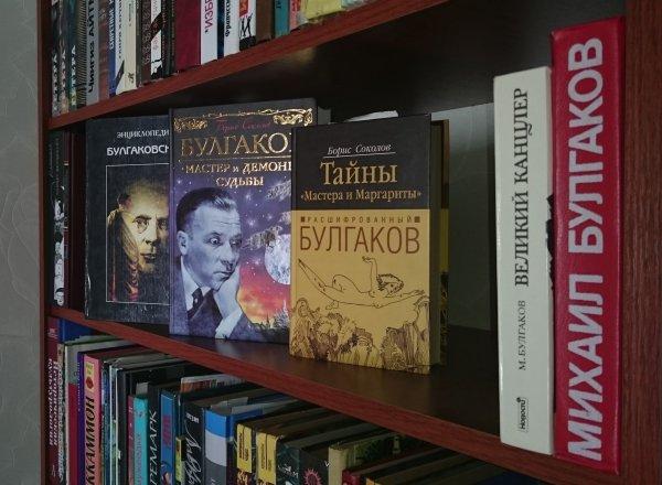 Булгаков набрал популярность у иностранцев после начала ЧМ-2018