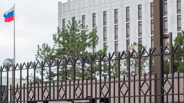 Посольство России в США предложило ЦРУ изменить карту в поздравительном твите