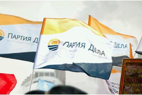 «Партия Дела»: нас не допускают к выборам в Забайкалье с грубым нарушением закона