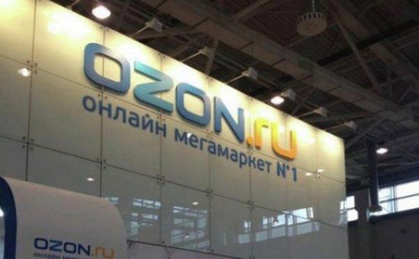 Ozon создаст технологические проекты для управления складом