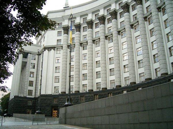Кабмин Украины вводит запрет на выплату бонусов в госкомпаниях