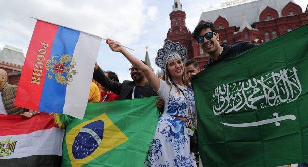 Жители столицы и фанаты со всего мира рассказали о впечатлениях от ЧМ-2018 в Москве