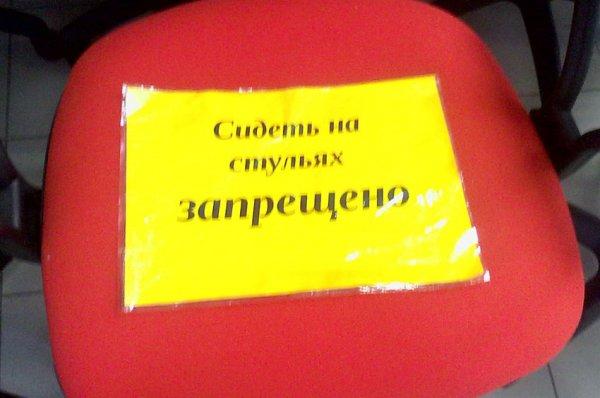«Из разряда только у нас»: В Сети обнародовали курьезную фотоподборку из Липецка