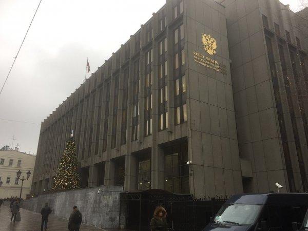 В Совфеде прокомментировали предложение латвийского депутата о раздроблении РФ