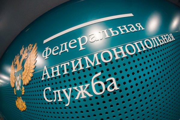 НТВ опроверг причастность к рекламе Bork с Путиным