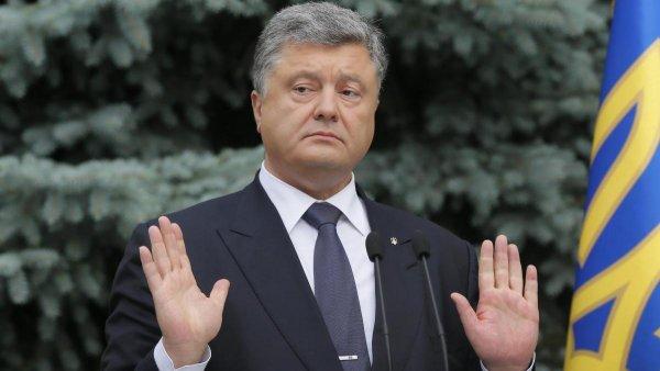 Порошенко готовит России иск за «нанесенный ущерб в Донбассе»