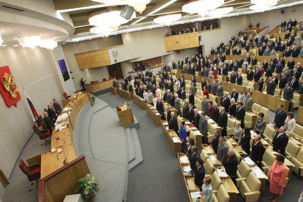Депутаты Госдумы частично лишились отпусков из-за пенсионной реформы