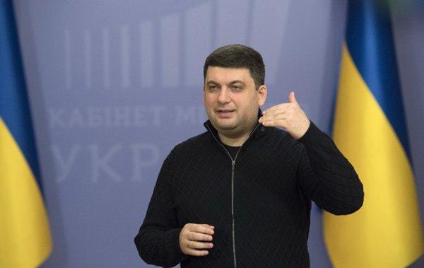 Гройсман призвал жителей Украины экономить газ для независимости от России