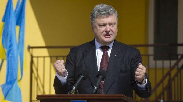 Исчезновение Порошенко на Украине объяснили частной поездкой в ЕС