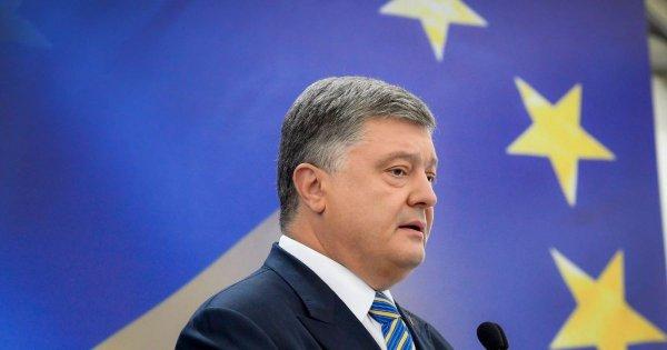 Пользователи предположили, как Порошенко поднимет флаг Украины над Ялтой
