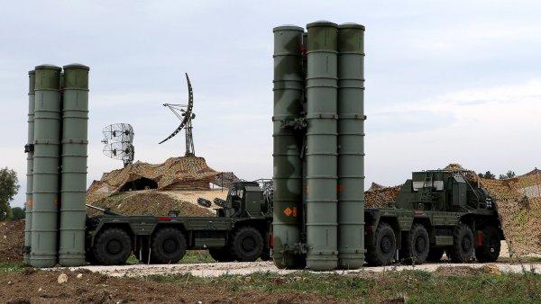 США изучат возможное влияние российских С-400 на американские ЗРС