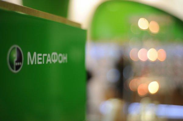 Оператор «МегаФон» массово оформляет на абонентов чужие номера