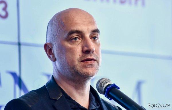 Власти Боснии и Герцеговины критикуют запрет на въезд в страну Захару Прилепину