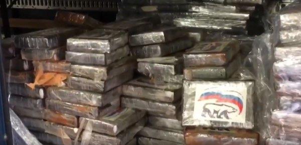 «Верните владельцам»: В Сети появилось видео с кокаином «Единой России»