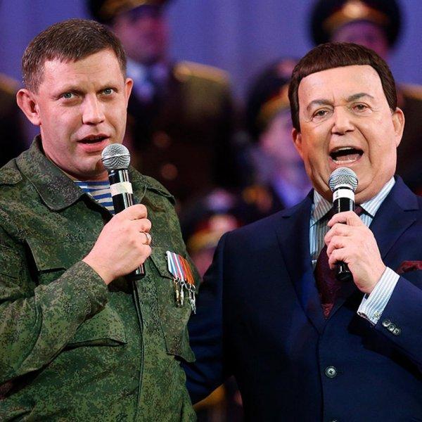 В ДНР объявили 3-дневный траур в связи со смертью Кобзона