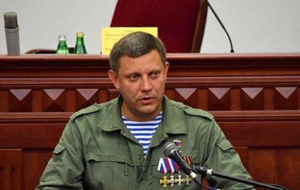 В ДНР раскрыли подробности о взрывном устройстве, погубившем Захарченко