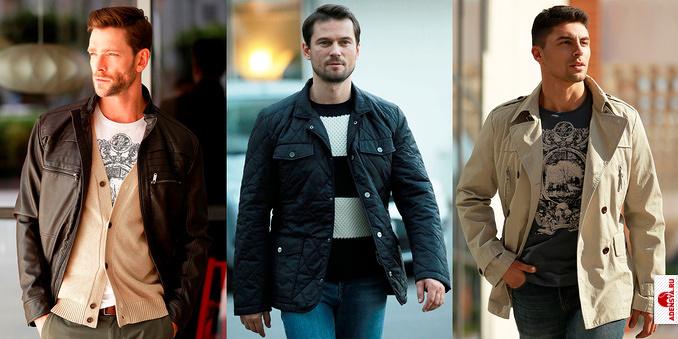 Чоловічі куртки на будь-який смак