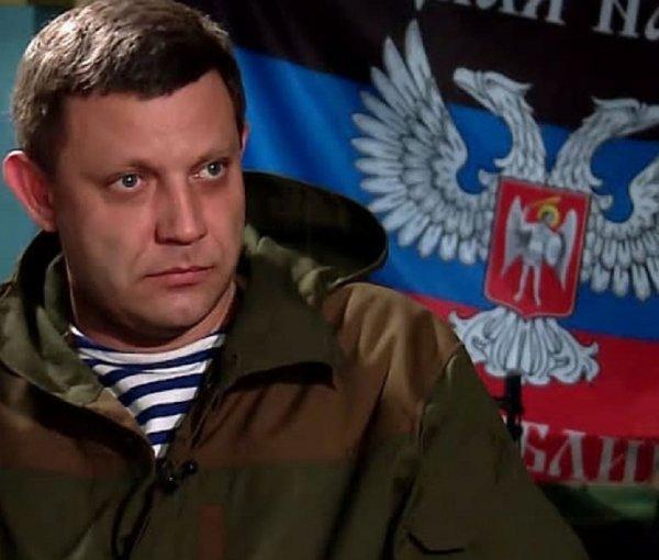 Поклонская и Аксенов приедут в Донецк попрощаться с Захарченко