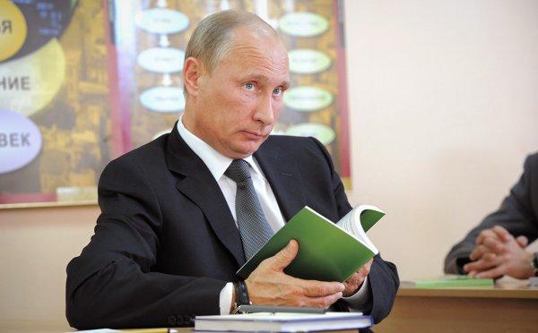 В День Знаний Путин рассказал о любимых писателях из школьной программы