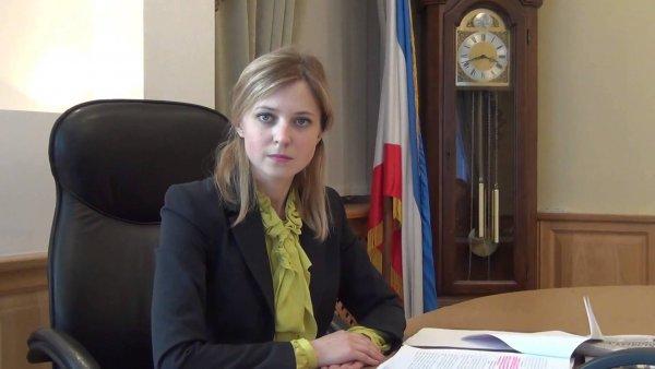 «Позорные шакалы»: Поклонская жестко высказалась об убийцах Александра Захарченко