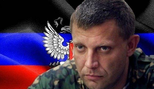 YouTube запретил трансляции похорон Александра Захарченко в Донецке