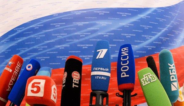 В Украине предложили запретить работу всех российских СМИ