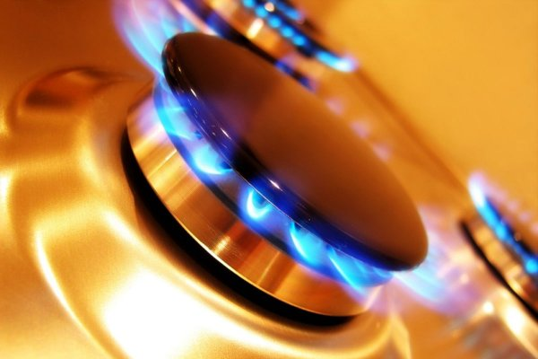 Верховная Рада: На Украине есть колоссальные запасы газа