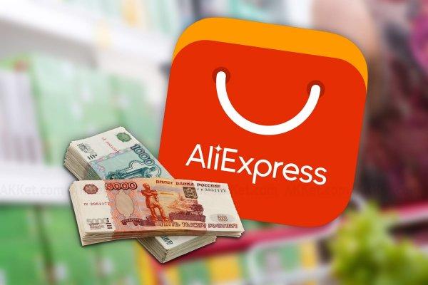 AliExpress запустил акцию с бесплатным получением Samsung Galaxy S9
