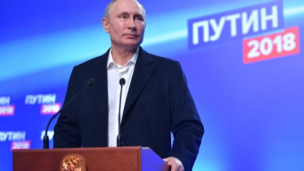 «С этим нужно разбираться»: Путин пообещал разобраться с «шероховатостями» на прошедших 9 сентября выборах