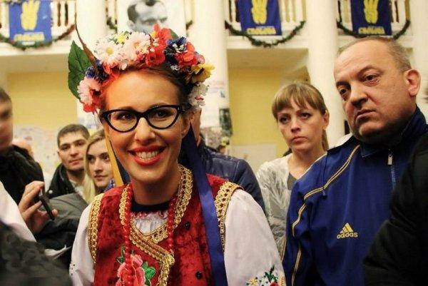 Резко переобулась: Ксения Собчак планирует стать частью новой украинской власти