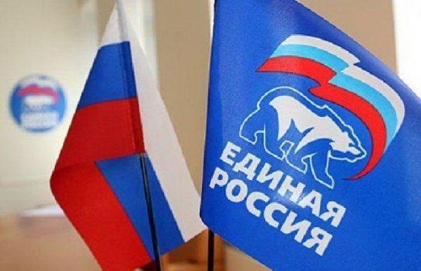 Муниципальные выборы в городском округе Истра выиграны «Единой Россией»