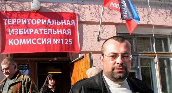 В Ростове прошло секретное собрание, посвящённое выборам нового главы ДНР
