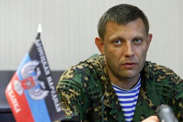 Военный эксперт рассказал, кто отдал приказ СБУ убить Захарченко