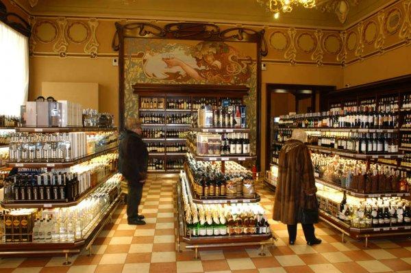 В Москве увеличилось число магазинов Tax Free