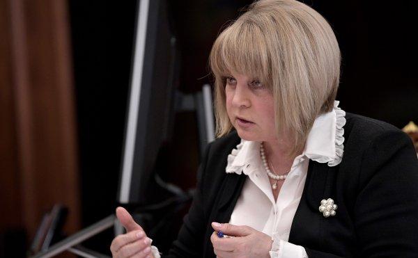 ЦИК порекомендовал признать выборы губернатора Приморья недействительными