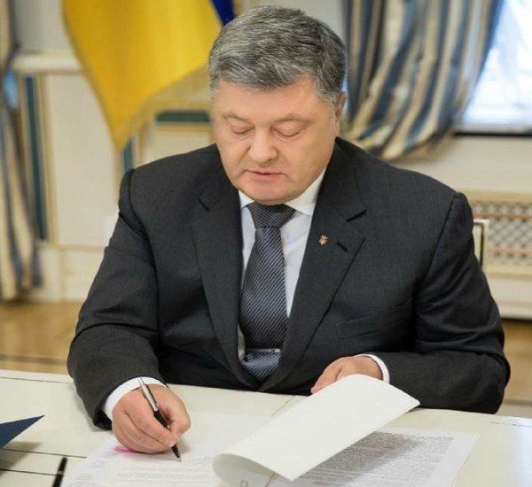 Порошенко собирается убрать российскую базу из Севастополя