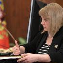 Памфилова отозвалась о решении Зимина сняться с выборов в Хакасии