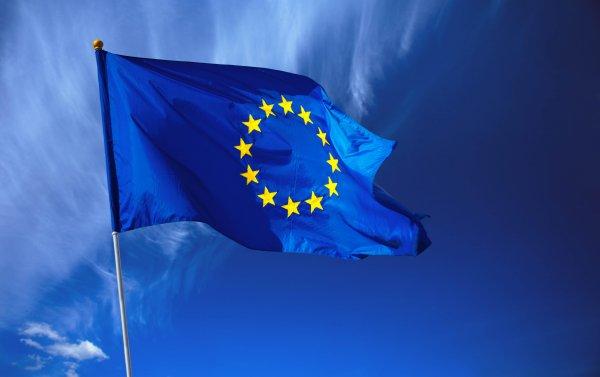 В ЕС сообщили о поддержке МУС после заявления советника президента США о работе суда