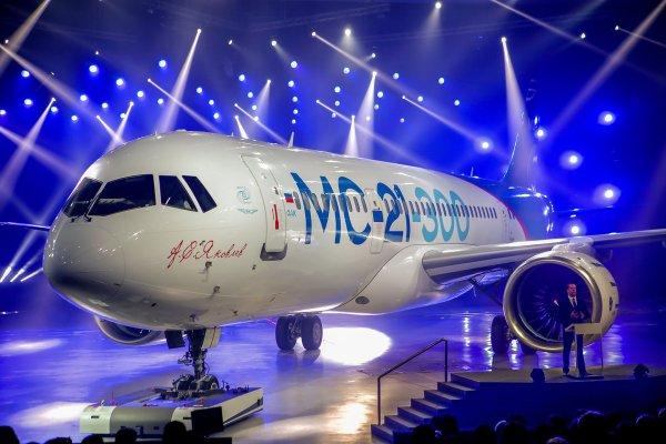 Эксперт: Санкции США помешают созданию нового российского лайнера МС-21