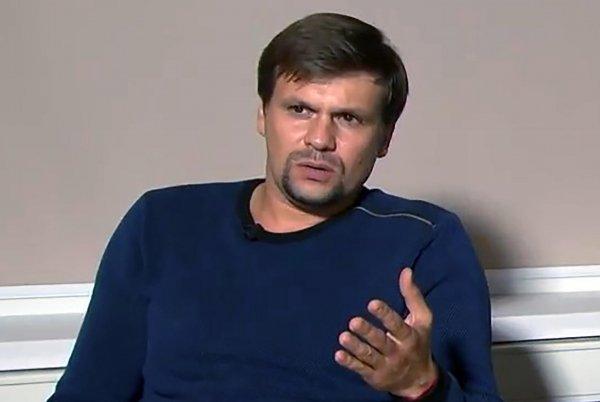 Бывший командир Чепиги назвал якобы разоблачение Боширова шизофренией