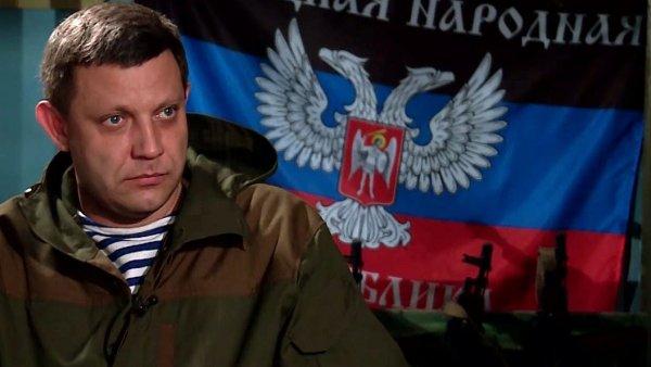 Прославленный французский полицейский рассказал о настоящих убийцах Захарченко