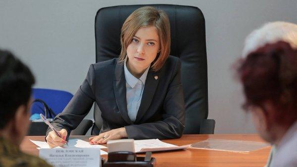 Эксперт: Поклонская станет новым президентом России вместо Путина